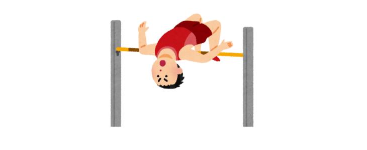 走り高跳びの選手のイラスト