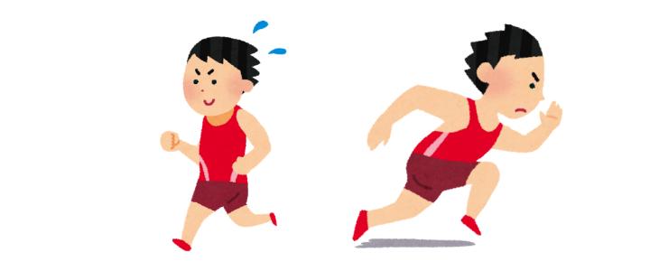 マラソン選手と短距離走の選手のイラスト
